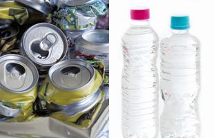 アルミ缶、スチール缶、ペットボトル (混合物でも可能)